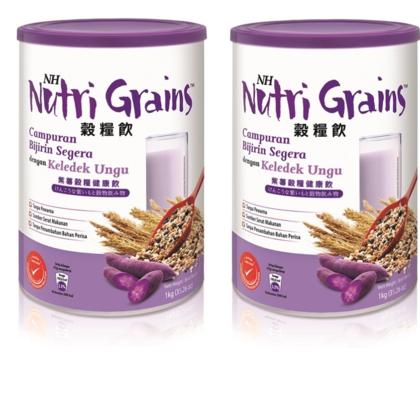 NH Nutri Grains with Purple Sweet Potato 1kg x 2