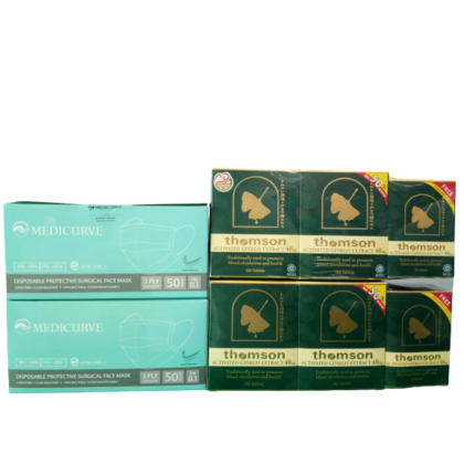 Thomson Activated Ginkgo Extract 40mg (120's x 2 Foc 30's ) x 2