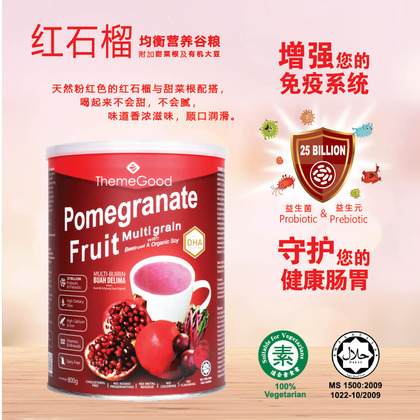 Theme Good Pomegranate Fruit Multigrain with Beetroot 800G
